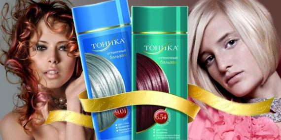 Как наносить оттеночный бальзам на волосы