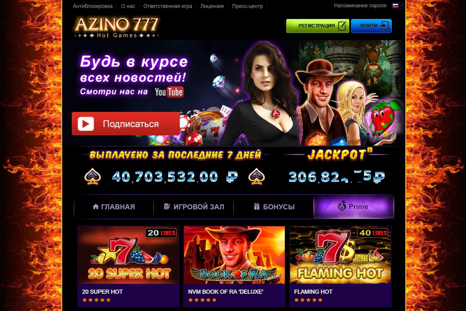 Azartplay casino24 su subs