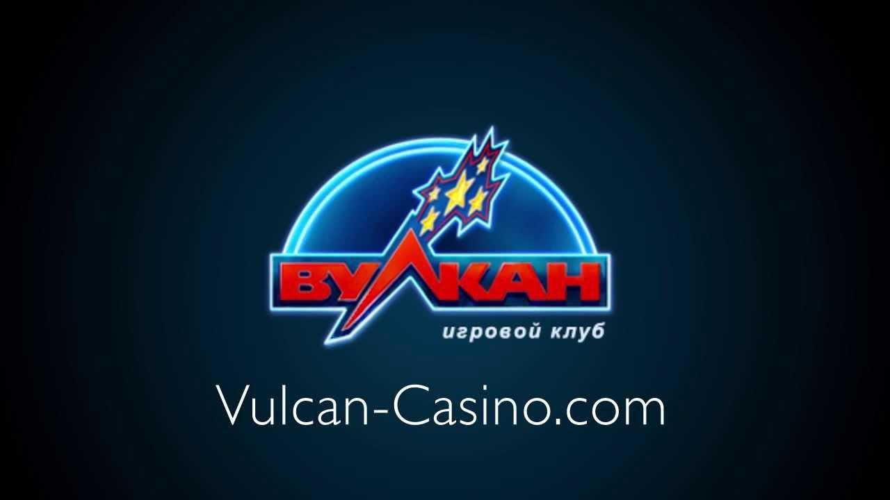 казино вулкан русская версия