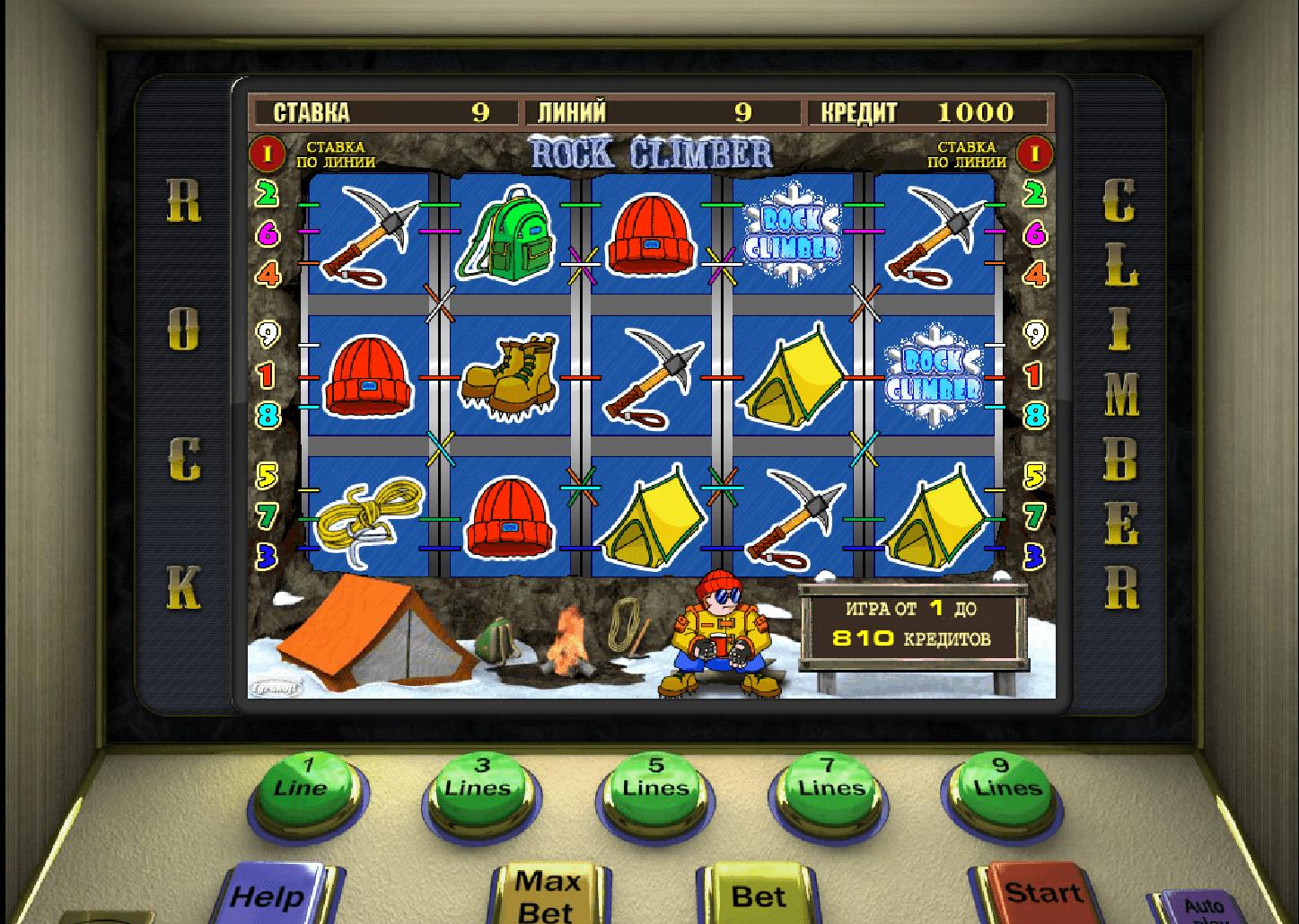игровые автоматы играть новые игры вулкан