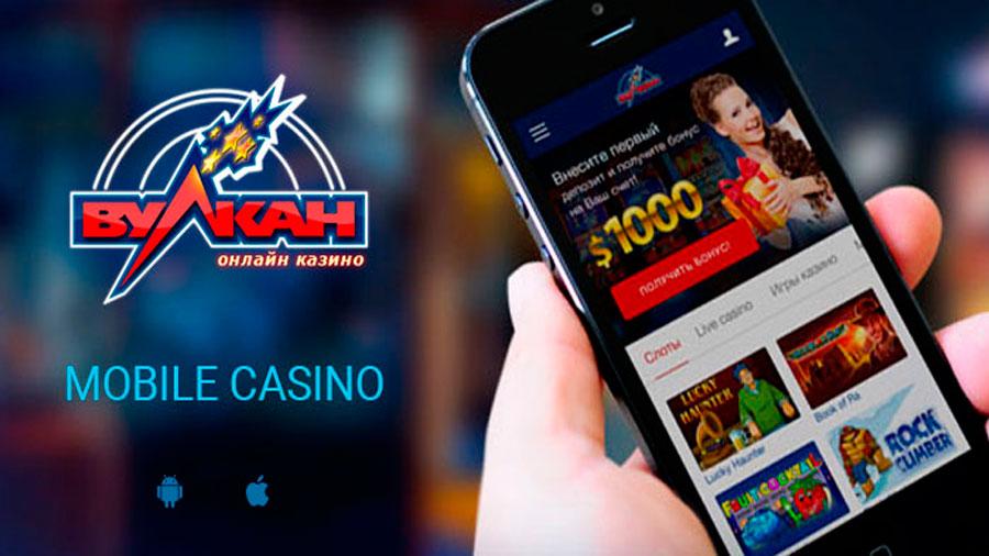 скачать казино вулкан мобильная версия на андроид